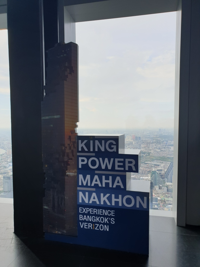 The King Mahanakhon Tower